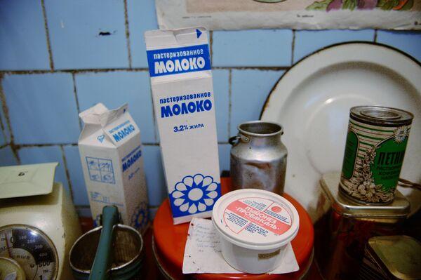 Muzeum rzeczy z epoki radzieckiej Zrobione w ZSRR w Jekaterynburgu - Sputnik Polska