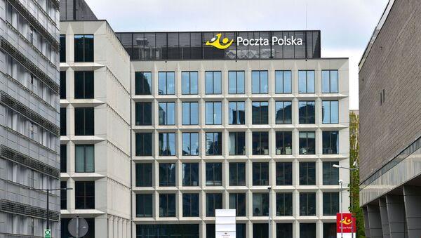 Główna siedziba Poczty Polskiej w Warszawie - Sputnik Polska