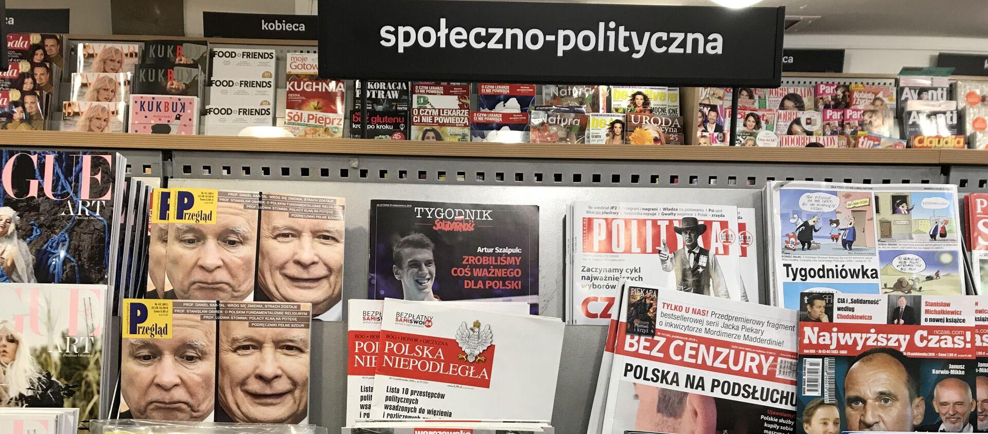 Polskie czasopisma - Sputnik Polska, 1920, 08.04.2021