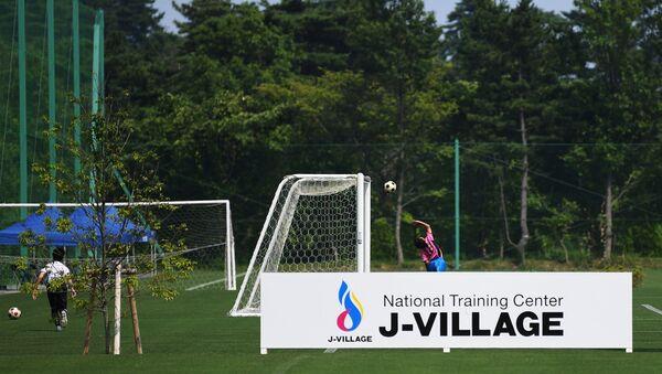 Stadion J-Village w mieście Naraha w prefekturze Fukushima - Sputnik Polska