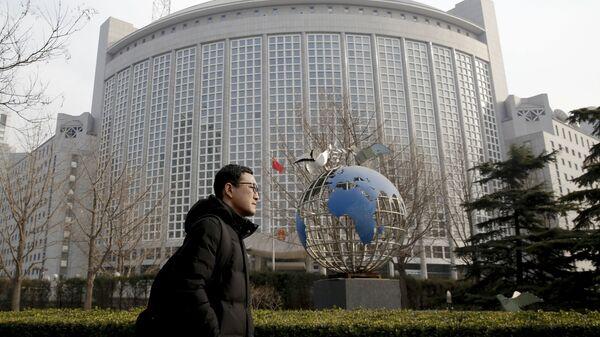 Siedziba MSZ Chin w Pekinie - Sputnik Polska