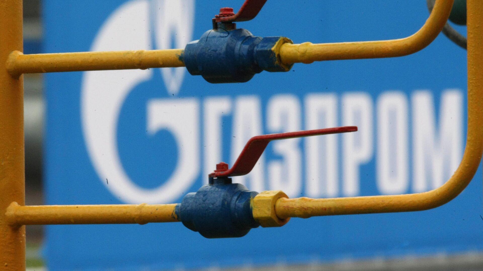 Logo Gazpromu - Sputnik Polska, 1920, 05.10.2021