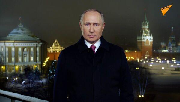 Władimir Putin składa Rosjanom życzenia noworoczne w 2019 roku - Sputnik Polska