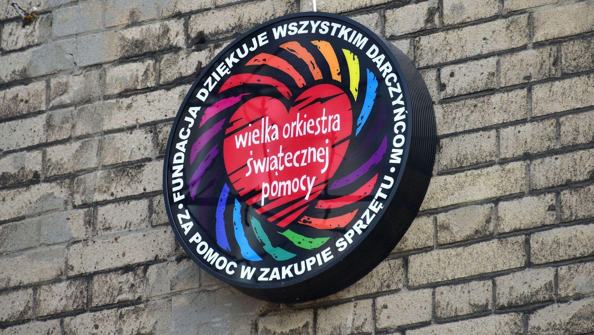 Logo WOŚP - Sputnik Polska, 1920, 29.03.2021