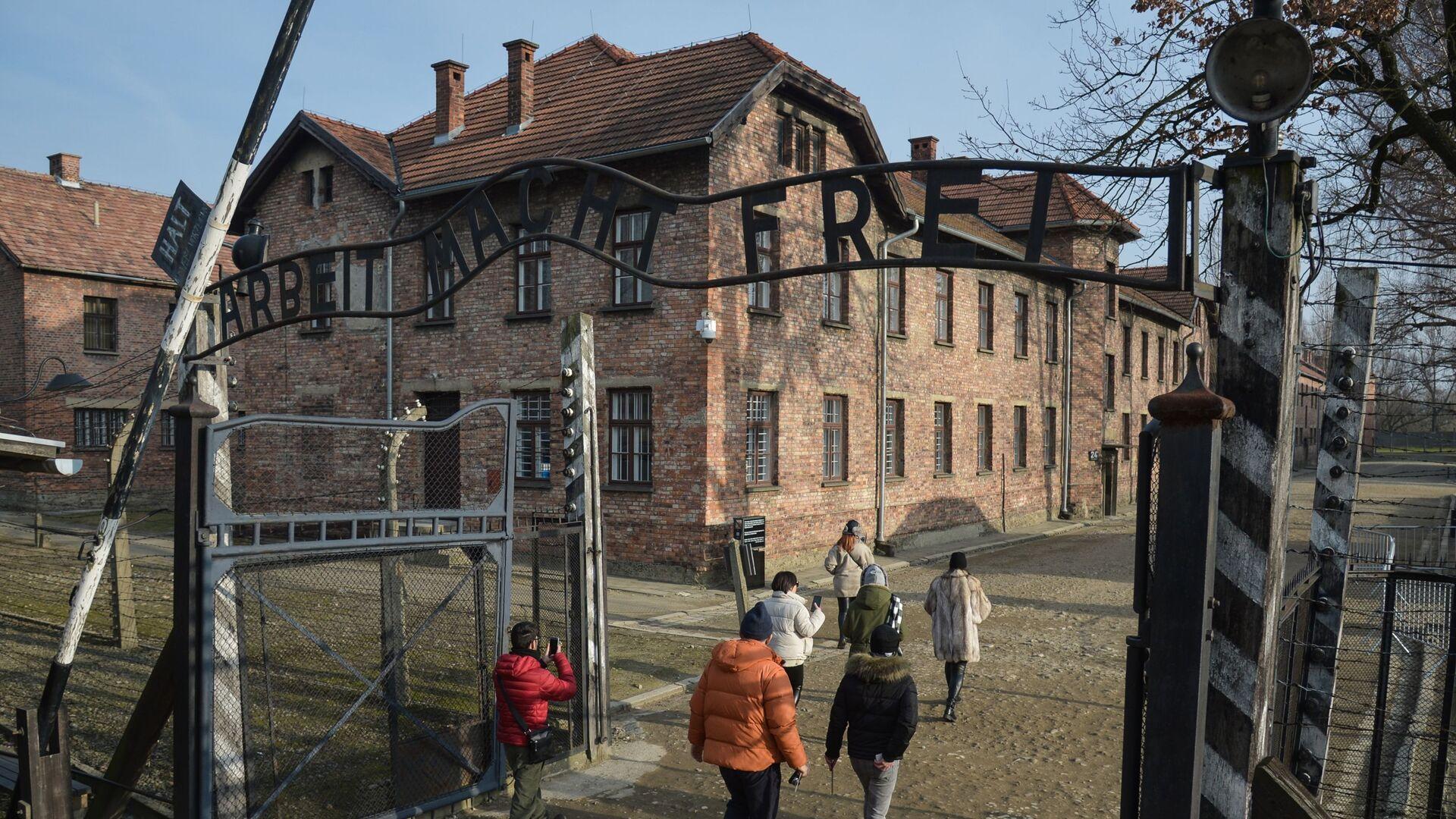 Państwowe Muzeum Auschwitz-Birkenau w Oświęcimiu  - Sputnik Polska, 1920, 31.03.2021