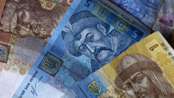 Ukraińska waluta narodowa - Sputnik Polska