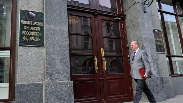 Siedziba Ministerstwa Finansów FR w Moskwie - Sputnik Polska