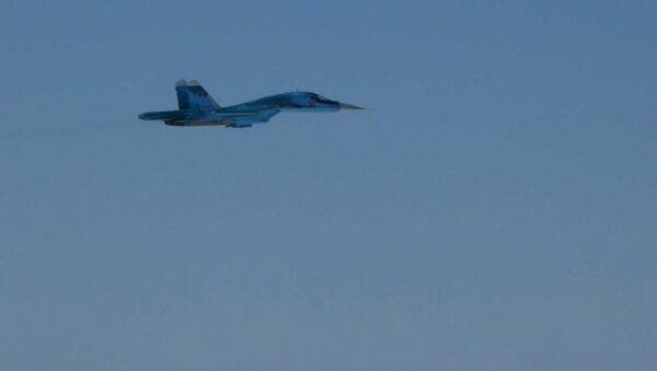 Zdjącie Su-34, opublikowane przez Ministerstwo Obrony Japonii - Sputnik Polska