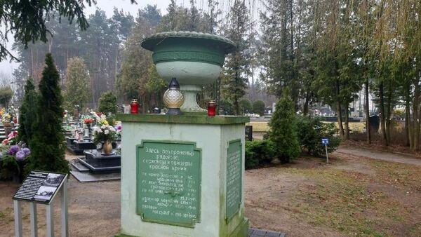 Miejsce pochówku żołnierzy Armii Czerwonej na cmentarzu w Trzciance - Sputnik Polska