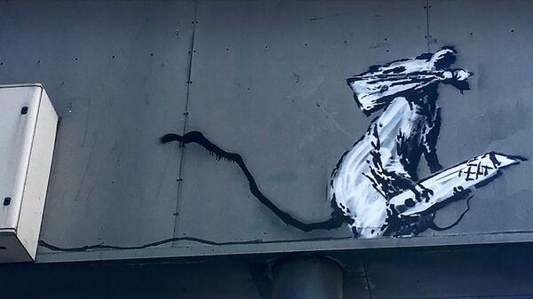 Graffiti Banksy'ego - Sputnik Polska