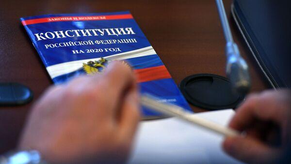 Nowelizacja Konstytucji, 2020 - Sputnik Polska