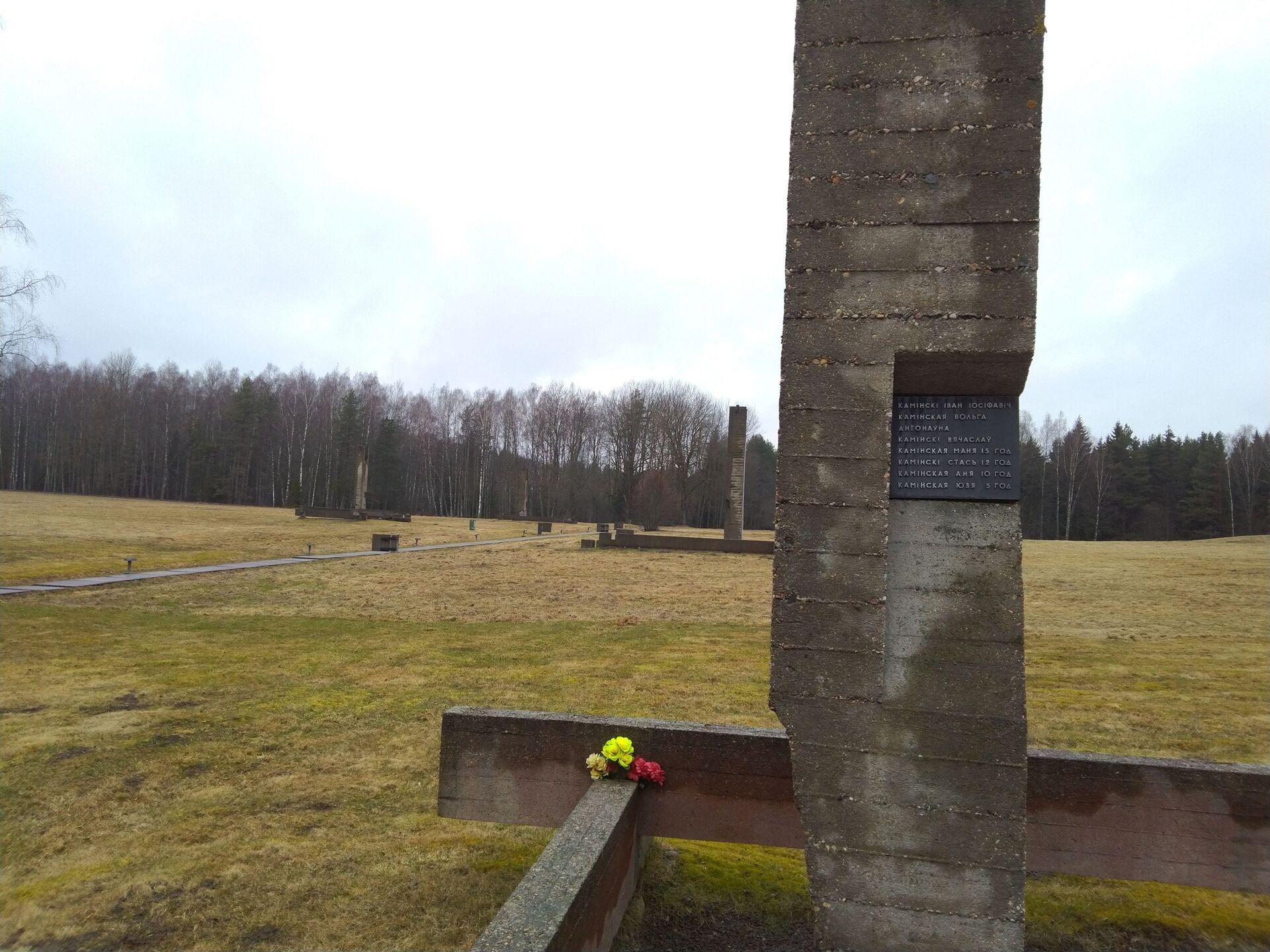 Białoruski Chatyń – tragedia niezłomnego narodu - Sputnik Polska, 1920, 26.03.2021