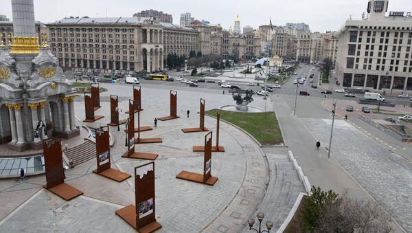 Majdan Niezależności, Kijów - Sputnik Polska