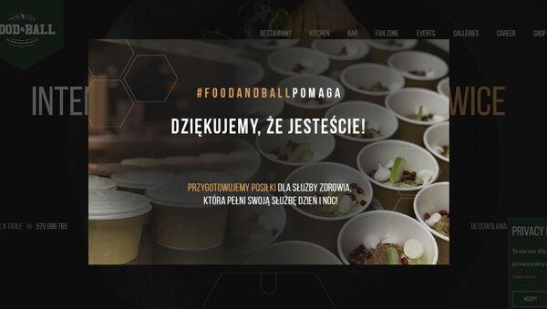 Restauracja Food&Ball piłkarza reprezentacji Polski i Napoli Arkadiusza Milika w Katowicach przygotowuje i dostarcza jedzenie do szpitali. - Sputnik Polska