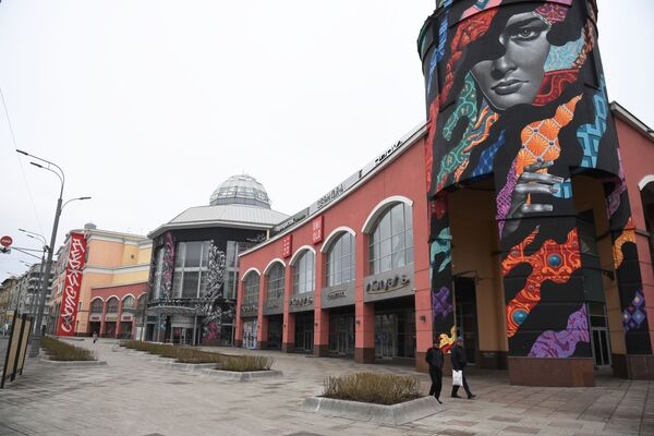 Centrum handlowe Artium w Moskwie - Sputnik Polska