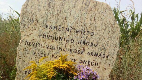 Pamiątkowy znak na miejscu pochówka żołnierzy Armii Czerwonej - Sputnik Polska