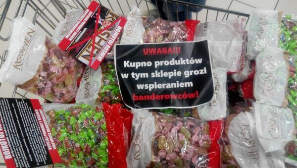 Bojkot produktów ROSHEN i sieci AUCHAN - Sputnik Polska