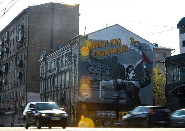 Graffiti Maksima Toropowa przedstawiające Bohaterów Wielkiej Wojny Ojczyźnianej - Sputnik Polska