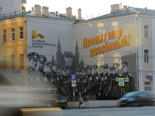 """Graffiti """"Radzieccy piloci"""" wykonane przez artystyę Maksima Toropowa  - Sputnik Polska"""