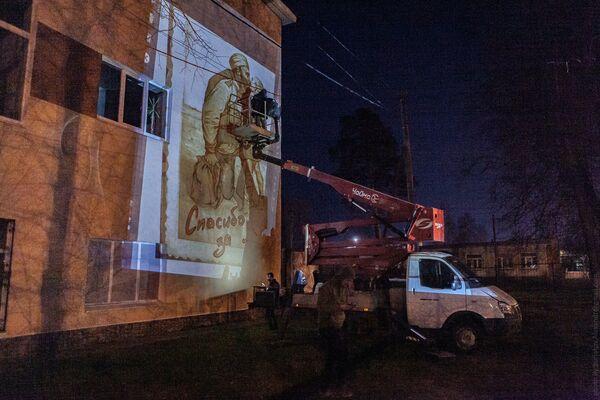 """Graffiti """"Powrót ojca do syna"""" na fasadzie szkoły - Sputnik Polska"""