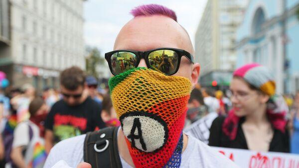 Marsz LGBT - Sputnik Polska