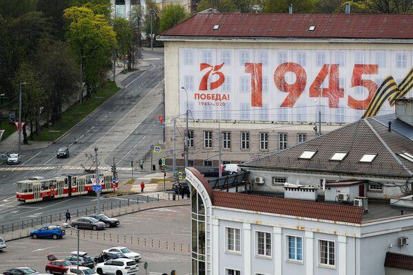 Plakat w Kaliningradzie - Sputnik Polska