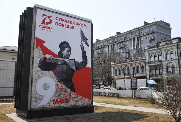 Plakat na ulicy we Władywostoku - Sputnik Polska