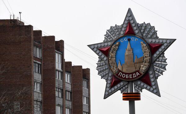 """Stela z orderem """"Zwycięstwo"""" we Władywostoku - Sputnik Polska"""