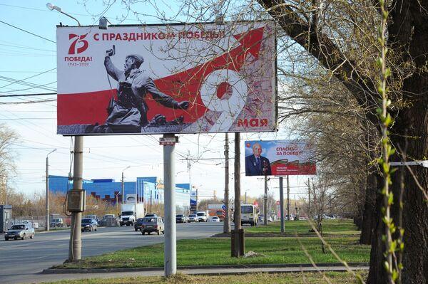 Bannery na ulicy w Czelabińsku - Sputnik Polska