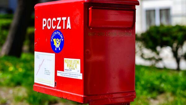 Skrzynka pocztowa w Białymstoku - Sputnik Polska