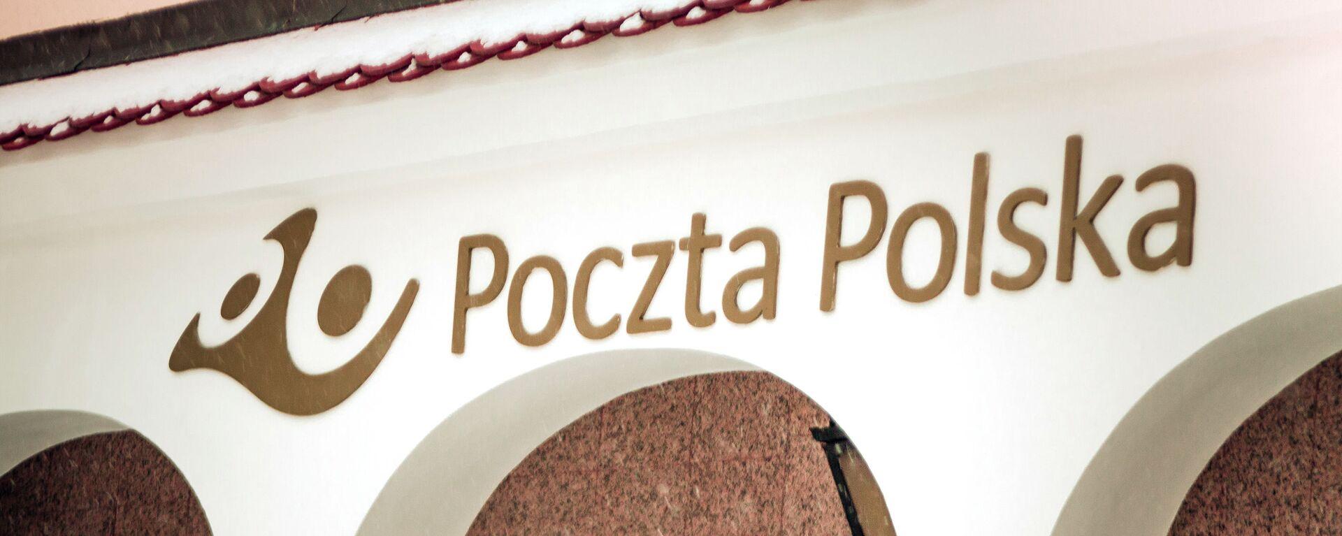 Poczta Polska w Zamościu - Sputnik Polska, 1920, 18.12.2020