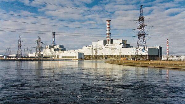 Smoleńska Elektrownia Atomowa - Sputnik Polska