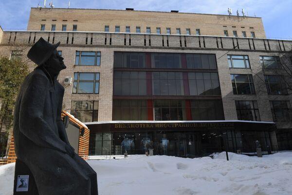 Budynek Wszechrosyjskiej Państwowej Biblioteki Literatury Zagranicznej im. M. I. Rudomina w Moskwie - Sputnik Polska