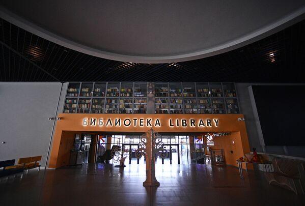 """Biblioteka Narodowego Uniwersytetu Technologicznego """"MISiS"""" w Moskwie - Sputnik Polska"""