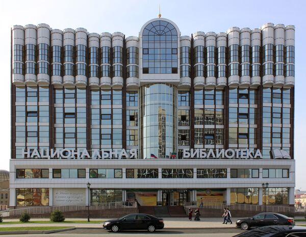 Biblioteka Narodowa Czeczeńskiej Republiki - Sputnik Polska