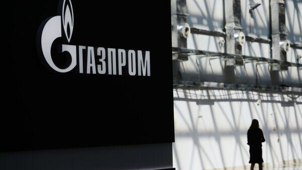 Stanowisko z logo Gazpromu - Sputnik Polska