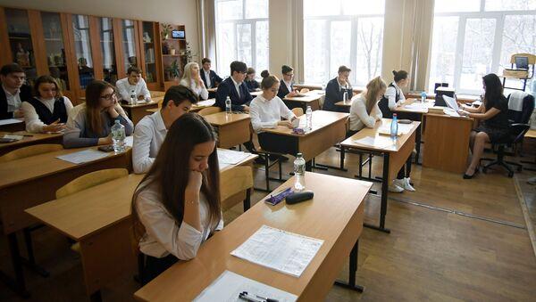 Egzamin maturalny - Sputnik Polska