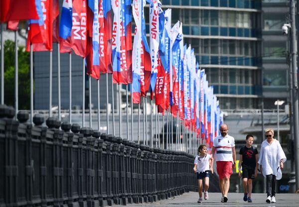 Spacery w Moskwie podczas uroczystości na cześć obchodów Dnia Rosji - Sputnik Polska