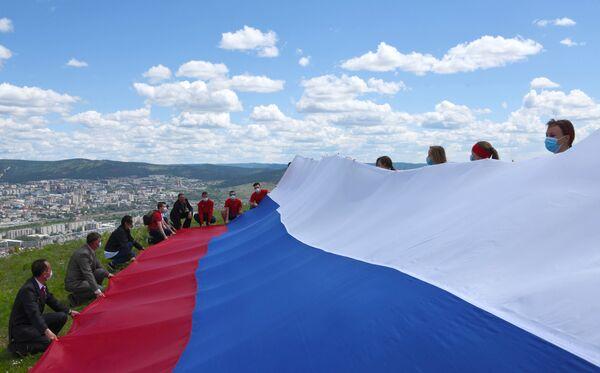 Obchody Dnia Rosji w Czicie - Sputnik Polska