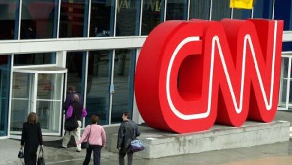 Budynek stacji telewizyjnej CNN w Atlancie - Sputnik Polska