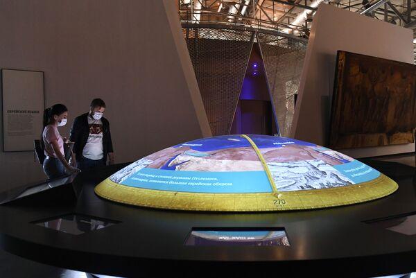 Muzeum Żydowskie i Centrum Tolerancji w Moskwie - Sputnik Polska