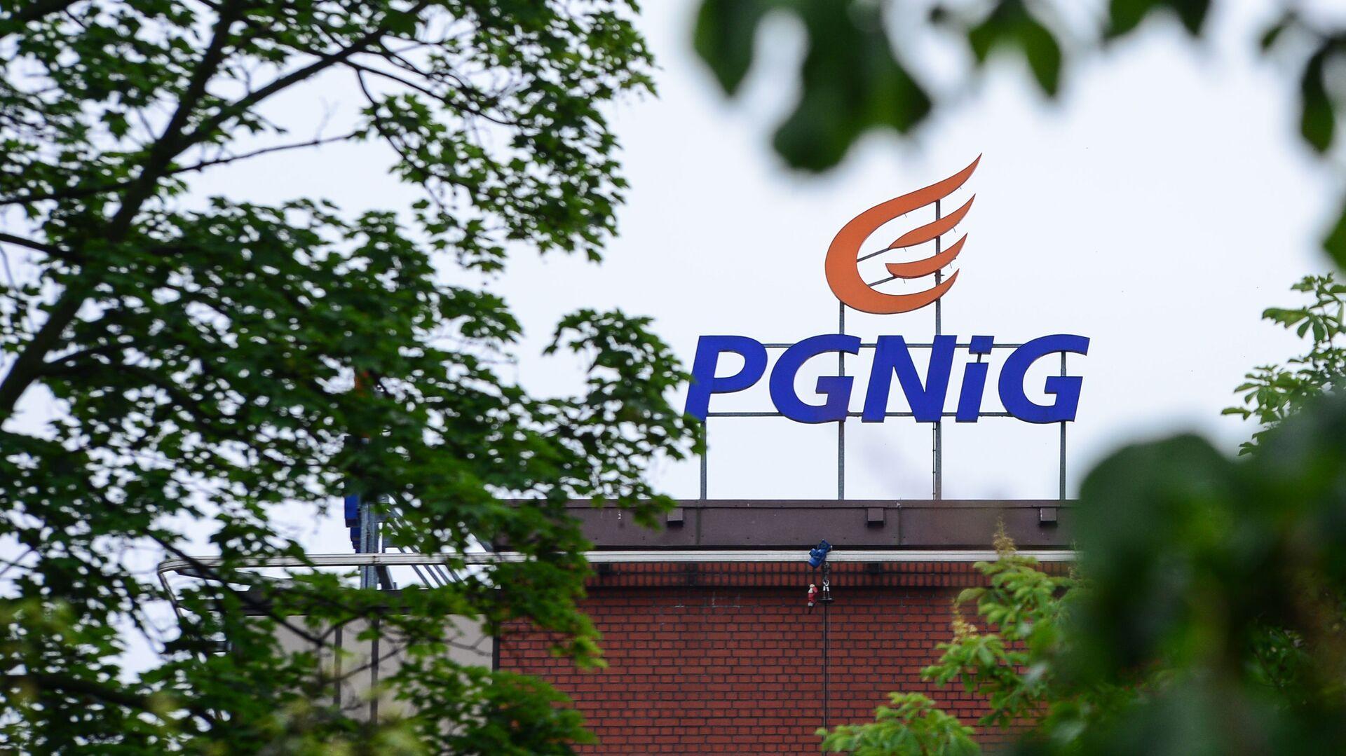 Logo na budynku spółki PGNiG w Warszawie - Sputnik Polska, 1920, 24.09.2021