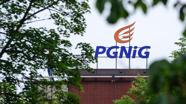 Logo na budynku spółki PGNiG w Warszawie - Sputnik Polska