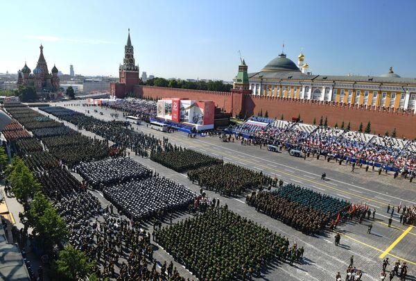 Defilada Wojskowa z okazji 75. rocznicy zwycięstwa nad hitlerowskimi Niemcami - Sputnik Polska