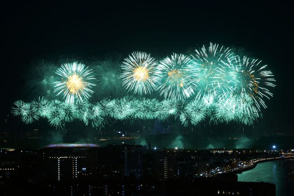 Fajerwerki w Moskwie z okazji 75. rocznicy zwycięstwa - Sputnik Polska