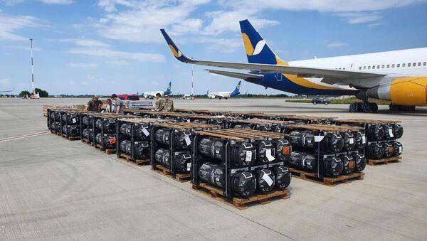 Pomoc wojskowa USA dla Ukrainy - Sputnik Polska