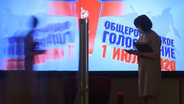 Głosowanie nad poprawkami do konstytucji w Rosji - Sputnik Polska