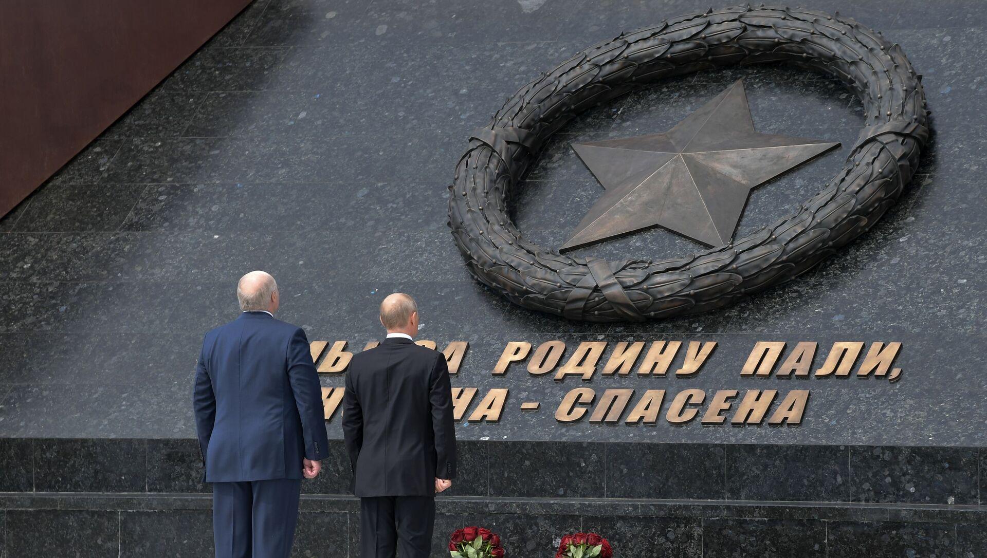 Odsłonięcie pomnika żołnierza radzieckiego pod Rżewem - Sputnik Polska, 1920, 02.03.2021