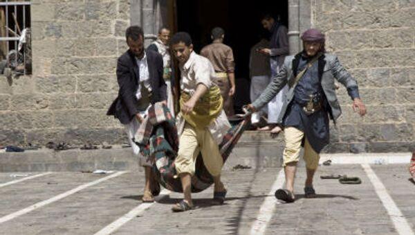 Zamach w Jemenie - Sputnik Polska