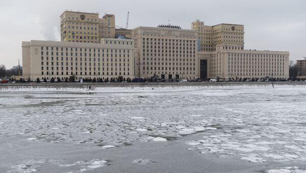 Narodowe Centrum Zarządzania Obronnego Rosji - Sputnik Polska